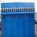木工車間布袋除塵器家具廠木工除塵器大型除塵器