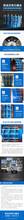 雙法蘭松套傳力接頭傳力伸縮接頭可拆式雙法蘭傳力接頭圖片
