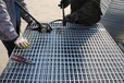 騰燦絲網制品廠,河北焊接鋼格板格柵板溝蓋板鍍鋅售后保障