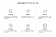 濟南青島到店小程序餐飲到店點單逗逗谷小程序開發