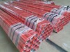 涂塑復合鋼管生產