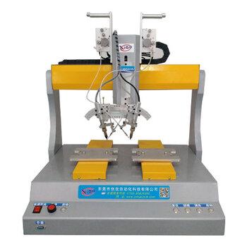 CX-HX531YS自动焊锡机