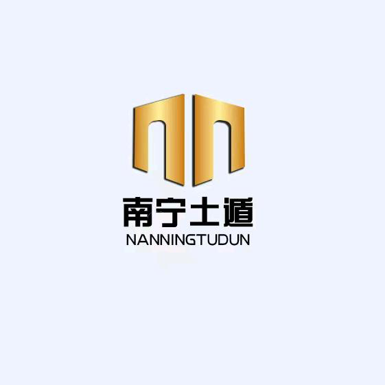 南寧市土遁礦業有限公司