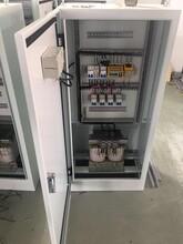 施耐德隔离电源系统