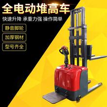重庆1-1.5吨全电动站驾式堆高车工厂车间装卸搬运堆垛车