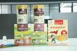 新疆特產羊奶粉有機奶粉食品駱駝奶