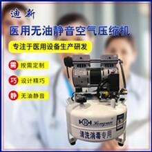 無油靜音空氣壓縮機內鏡室清洗沖氣泵清洗槽配套使用圖片