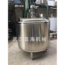 搅拌罐机械设备
