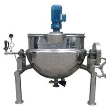 夹层锅机械设备