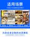 咖啡店冰淇淋機,北京冰淇淋機,三色原味冰淇淋機子
