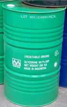 广东广州厂家原装进口印尼马来西亚99%进口甘油