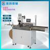 端子機_五線型扭線沾錫端子機KS-R5N-2-兆科機械
