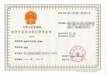 湖南勞務公司資質代辦,長沙勞務分包資質多少錢