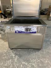 超聲波清洗機升降式臺式超聲波清洗設備圖片