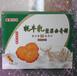 陜西四季香食品牦牛乳堅果曲奇餅干招商貼牌代加工