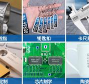 供应塑胶条码激光打标机不锈钢二维码半条码激光打码机