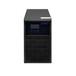 艾默森UPS電源C1KUPS電源800WUPS電源石家莊艾默森UPS電源