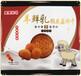 猴頭菇餅干代加工\四季香廠家羊奶餅干代加工