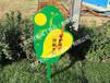 定制景區立式導視牌草坪小草牌溫馨提示牌
