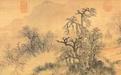 貴州貴陽古畫書法哪里可以鑒定交易?