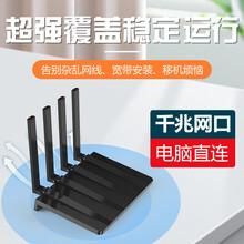 大功率穿墻王WiFi6全千兆口雙頻家用1800M無線路由器5G信號可定制圖片