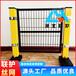 機器人護欄設備防護欄聯護廠家護欄網隔離圍欄流水線防護欄