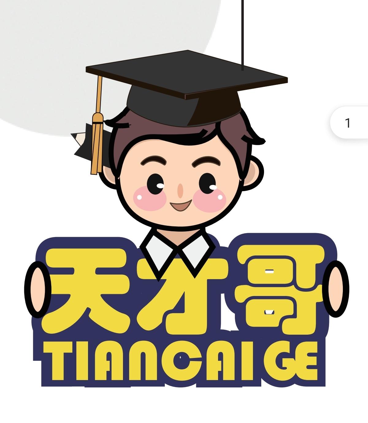 河南步步佳教育科技有限公司