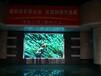安徽天長LED顯示屏設計安裝服務