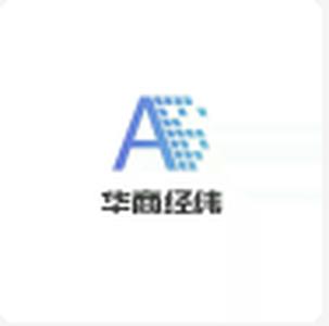 华商经纬(广东)液压科技有限公司