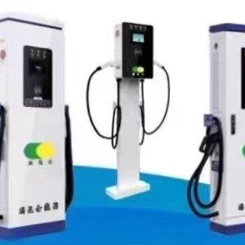 新能源汽車充電樁