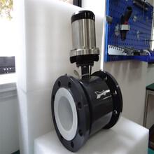 韓咀煤業LZD280/100G礦用流量計一體式礦用流量計圖片