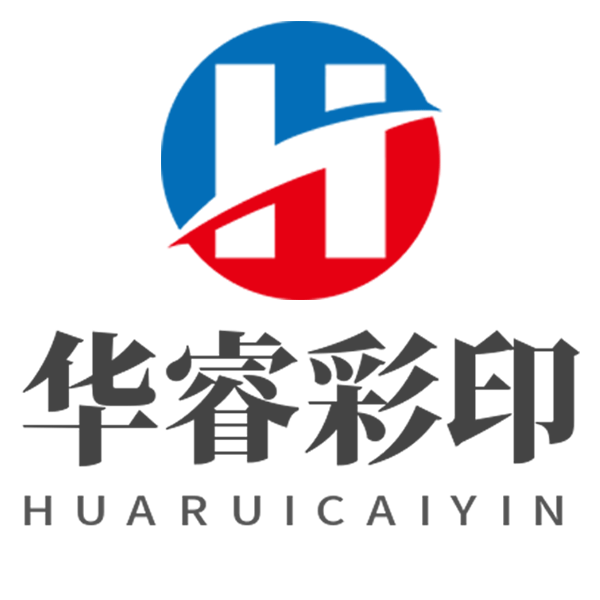 深圳市華睿彩印設備有限公司