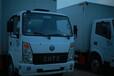 出售出租新能源廂式貨車4米2價格優惠