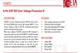 鈺泰ETA6122,過壓保護點可調,高耐壓,低內阻,兼容性強