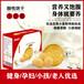 羊奶餅干生產廠家陜西四季香食品
