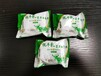 400克牦牛乳堅果曲奇餅干--貼牌代加工廠家