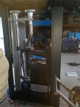 冷凍式干燥機圖片