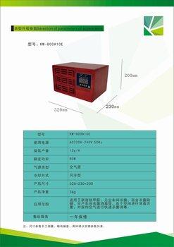贵州科为酒店KTV办公室家用10g臭氧机
