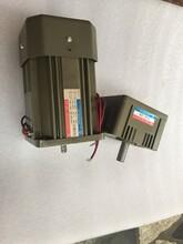 東歷(廈門)電機3GN-5K斜齒輪減速機圖片