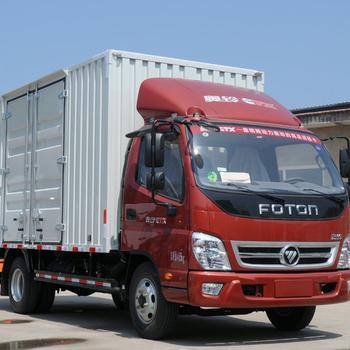 廂式貨車4.2米箱貨買車帶貨源福田奧鈴490發動機115馬力