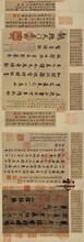 贵州贵阳手上有精品字画想要出手的请联系我图片