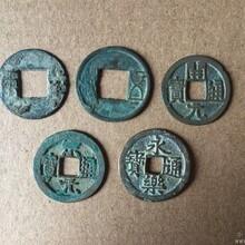 手里的古币花钱在贵州贵阳如何鉴定出手?图片