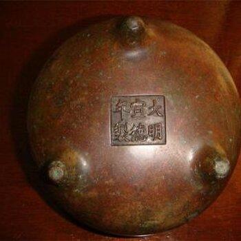 贵州贵阳的大明宣德炉去哪里做免费鉴定?