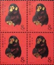 手里有猴票在贵州贵阳在哪里去做交易?图片