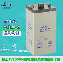 理士鉛酸蓄電池系理士12v100ah2V200AH2V300AH2V400AH2V500AH圖片