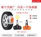道通TS508汽車胎壓復位儀廠家價格支持市場上百分九十八的車型