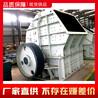 WPC6060錘式破碎機煤炭磚瓦錘式破石機深腔破碎高產節能