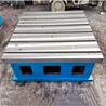 鑄鐵平臺檢驗測量平板工作臺焊接裝配鉗工平臺北重機械