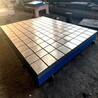北重机械厂家供应铸铁检验平台划线平台大型铸铁平台支持定制