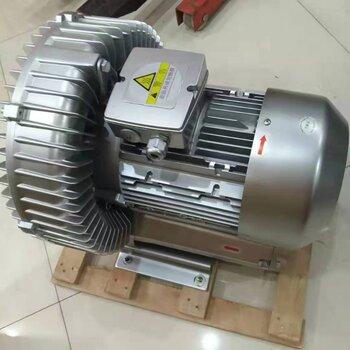 高壓曝氣風機2HB920-7HH37